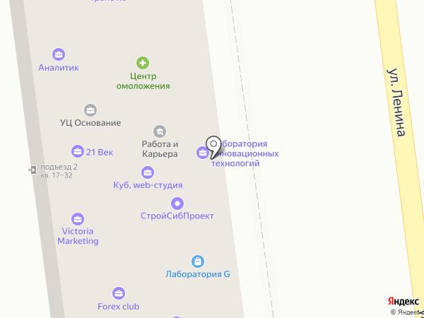 Визави на карте Южно-Сахалинска