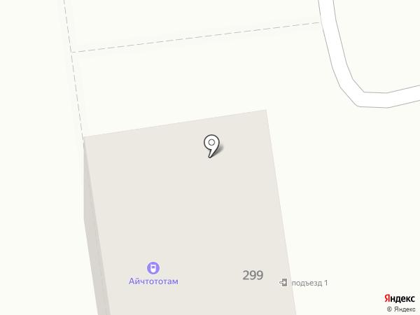 Кондитерская мастерская на карте Южно-Сахалинска