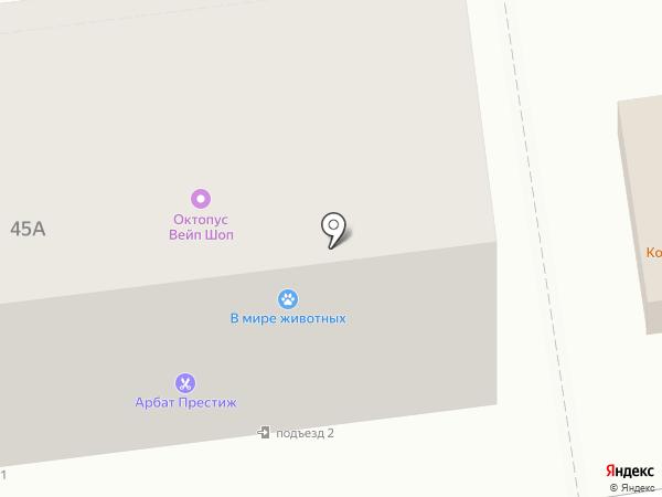 Баррель Бир на карте Южно-Сахалинска