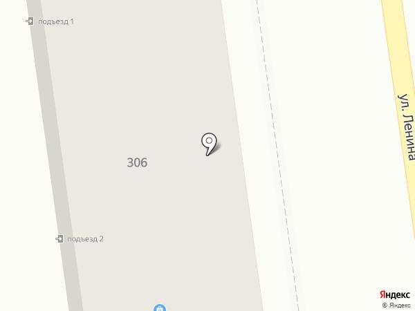 У соседа на карте Южно-Сахалинска
