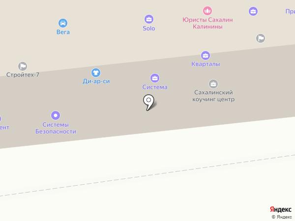 Сахалинские Инициативы, НП на карте Южно-Сахалинска