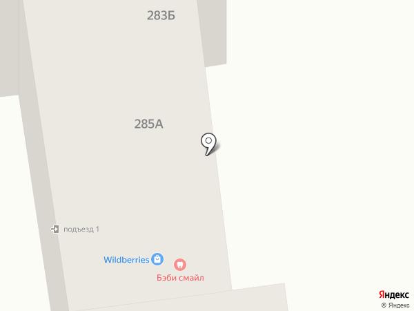 Аинское на карте Южно-Сахалинска