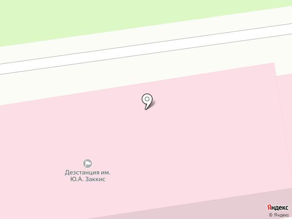 Городская дезинфекционная станция им. Ю.А. Заккис на карте Южно-Сахалинска