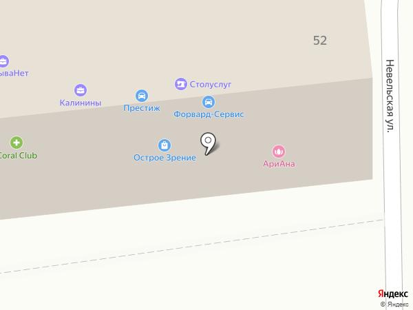 НонСтоп на карте Южно-Сахалинска