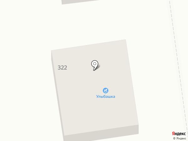 Комната на карте Южно-Сахалинска