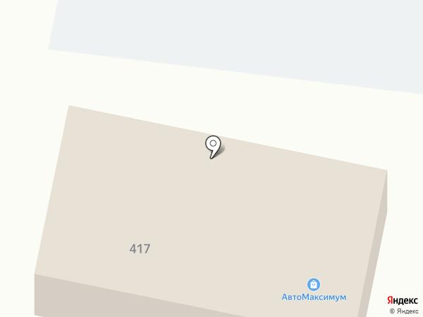 КЕРХЕР ЦЕНТР АВТОМАКСИМУМ на карте Южно-Сахалинска