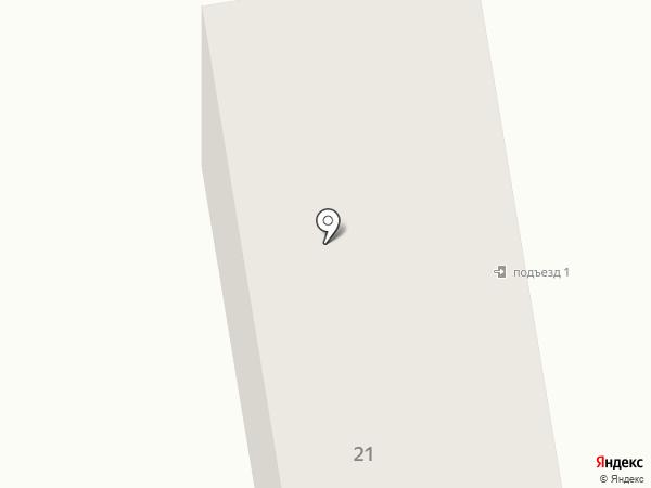 Ямобура на карте Южно-Сахалинска