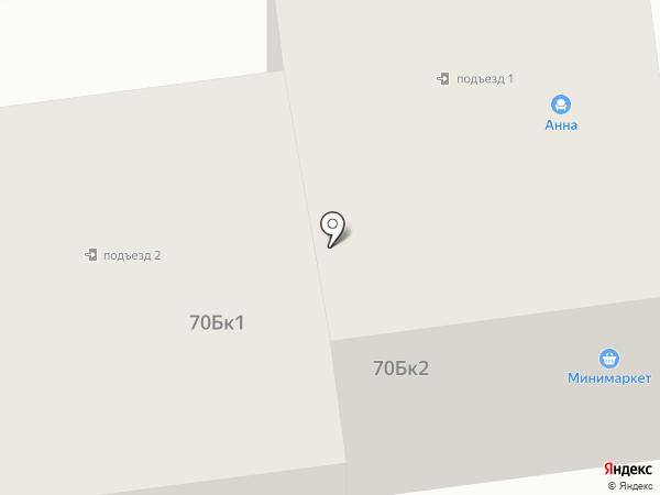 Ретро FM, FM 88.3 на карте Южно-Сахалинска