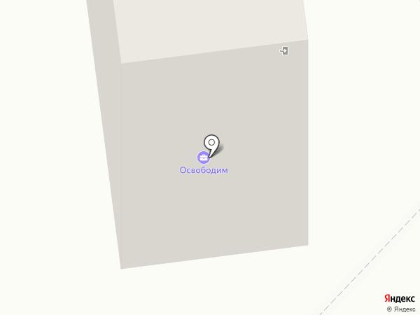 Пегас Туристик на карте Южно-Сахалинска