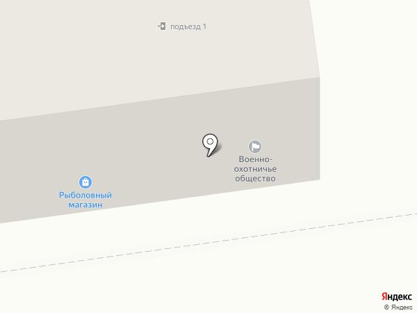Центральная детская библиотека им. А.А. Дёшина на карте Южно-Сахалинска