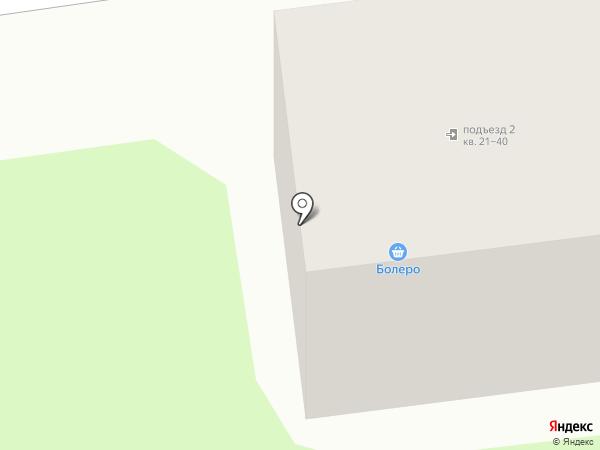 Болеро на карте Южно-Сахалинска