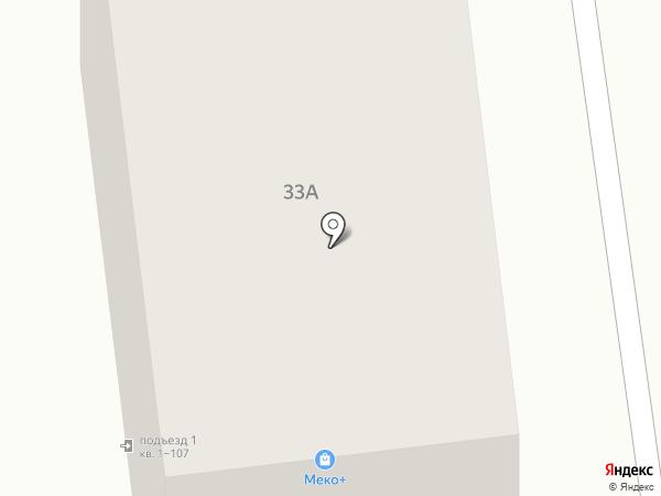 Сахалин Эдженси Логистик Сервис на карте Южно-Сахалинска