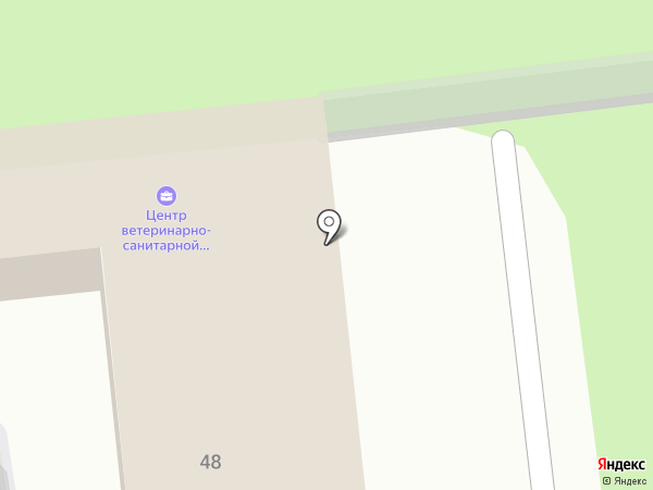 Центр ветеринарно-санитарной экспертизы и лабораторной диагностики Восточного военного округа на карте Южно-Сахалинска