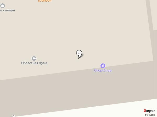 Росбанк, ПАО на карте Южно-Сахалинска