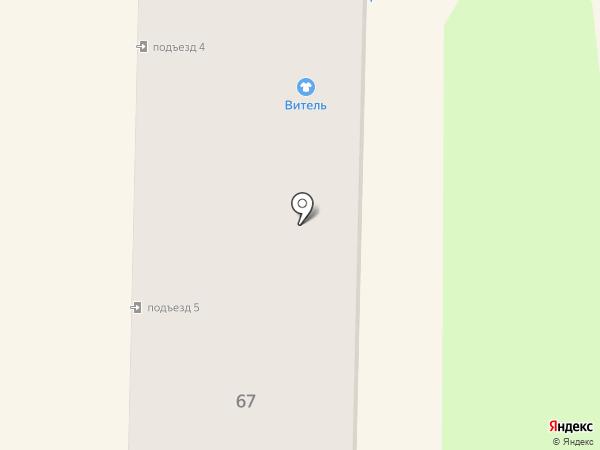 LeMon на карте Южно-Сахалинска