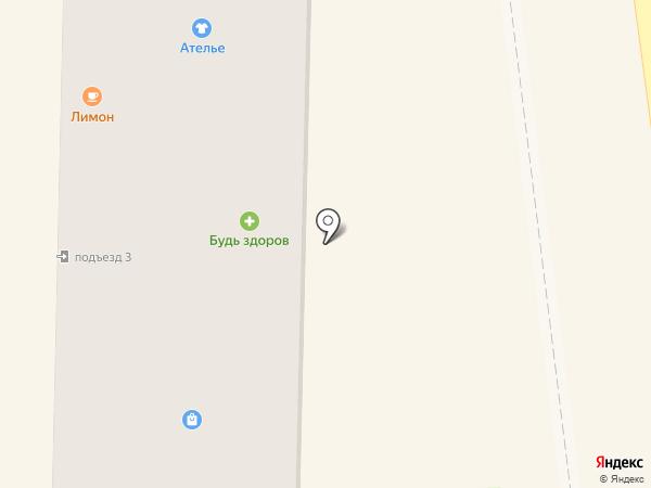 Витель на карте Южно-Сахалинска