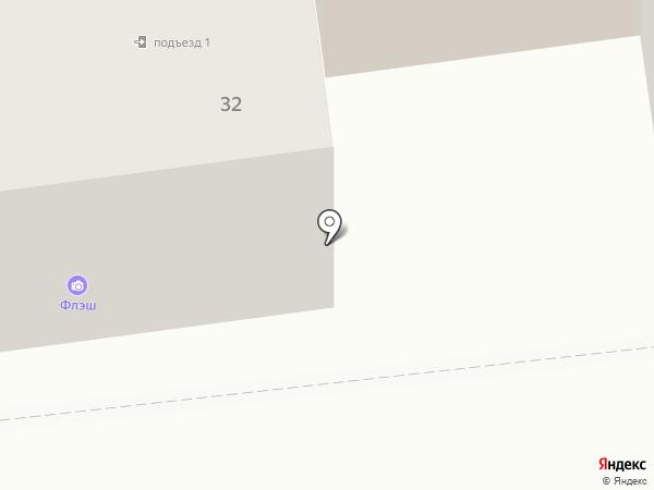 Булочная 9 на карте Южно-Сахалинска