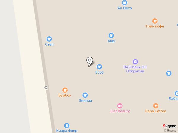 Магазин Славы Зайцева на карте Южно-Сахалинска