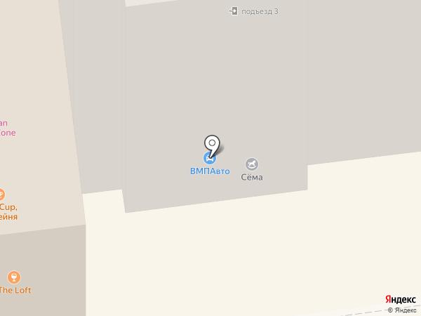 Ломбард Люкс на карте Южно-Сахалинска