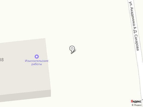 Улухпаев С.А. на карте Южно-Сахалинска