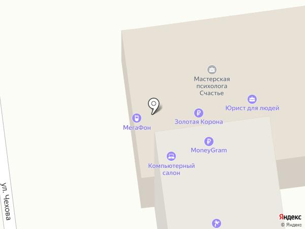 Три Кита на карте Южно-Сахалинска