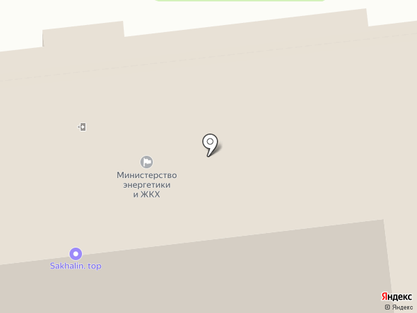 Агентство газификации и развития инфраструктуры Сахалинской области на карте Южно-Сахалинска