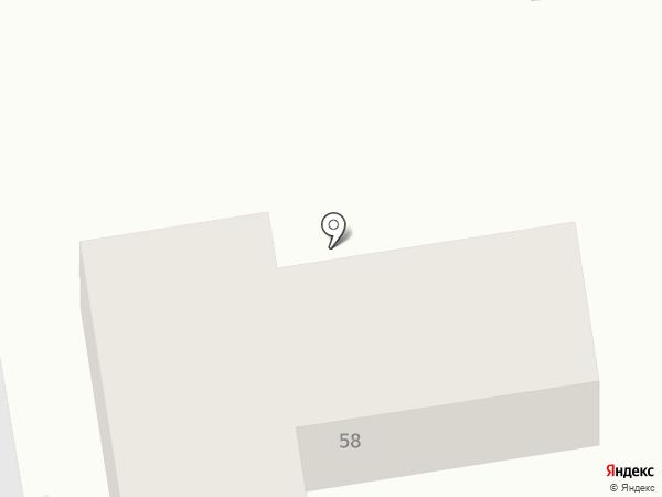 Адвокат Кочетов В.Е. на карте Южно-Сахалинска