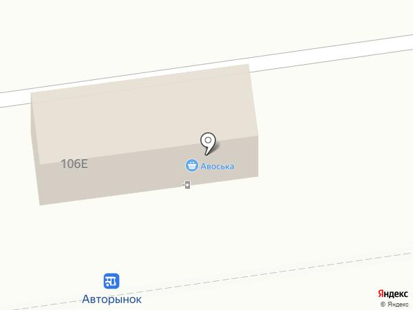 Авоська на карте Южно-Сахалинска