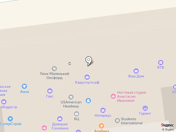 Туристско-Информационный центр, ГБУ на карте Южно-Сахалинска