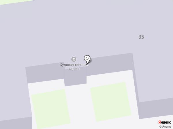 Детская художественная школа на карте Южно-Сахалинска