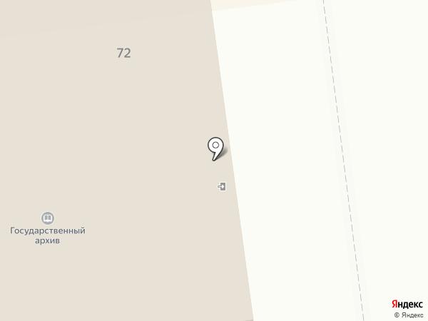 Государственный исторический архив Сахалинской области, ГБУ на карте Южно-Сахалинска