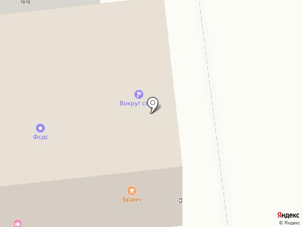 Офис Маркет на карте Южно-Сахалинска