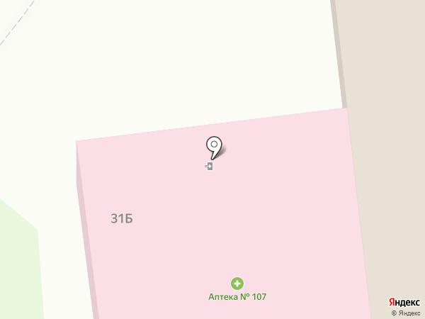 Центральная городская аптека №5, ГУП на карте Южно-Сахалинска