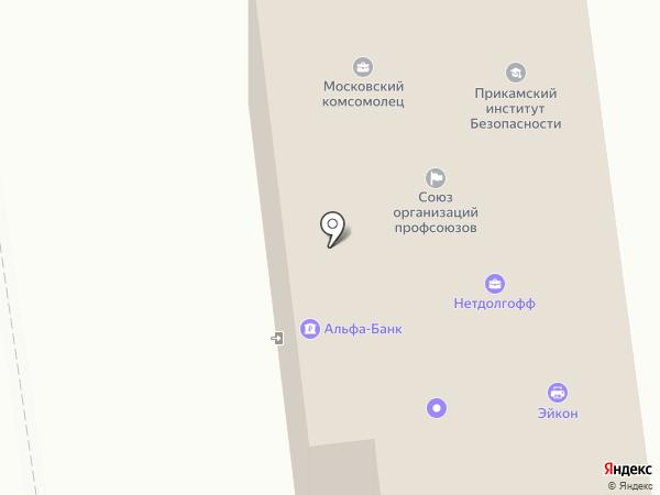 Сахалинский территориальный комитет Росуглепрофа на карте Южно-Сахалинска