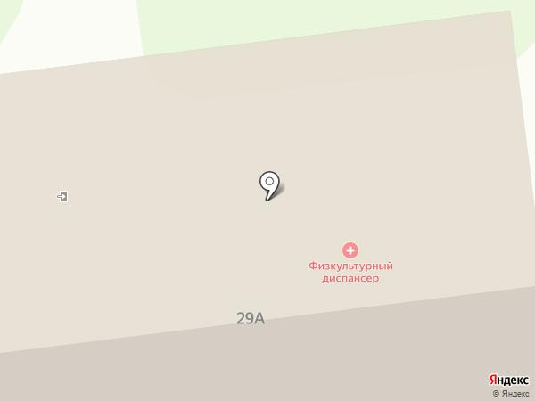 Сахалинский областной врачебно-физкультурный диспансер на карте Южно-Сахалинска