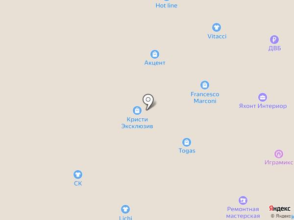Кристи Эксклюзив на карте Южно-Сахалинска