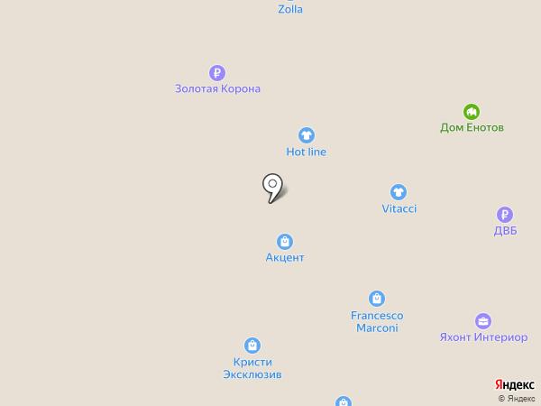 Шик Italia на карте Южно-Сахалинска