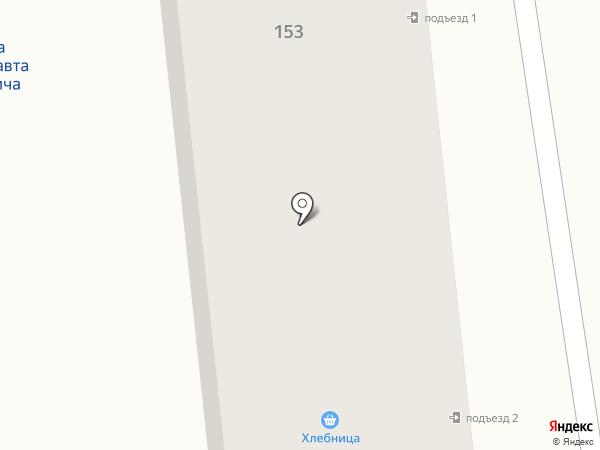 Хмельной Бочонок на карте Южно-Сахалинска