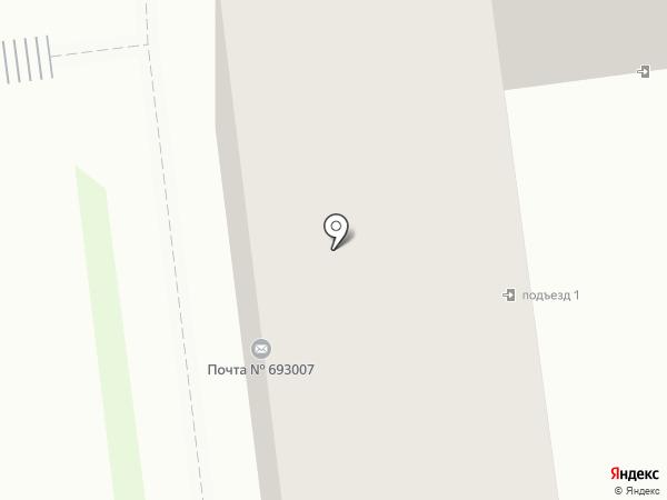 Почтовое отделение №7 на карте Южно-Сахалинска