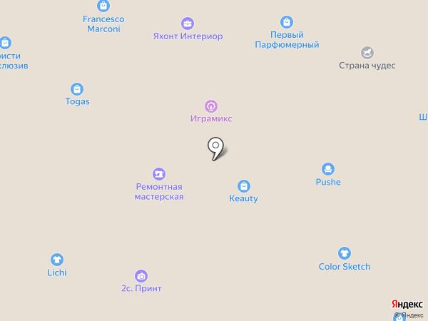 The Saem на карте Южно-Сахалинска