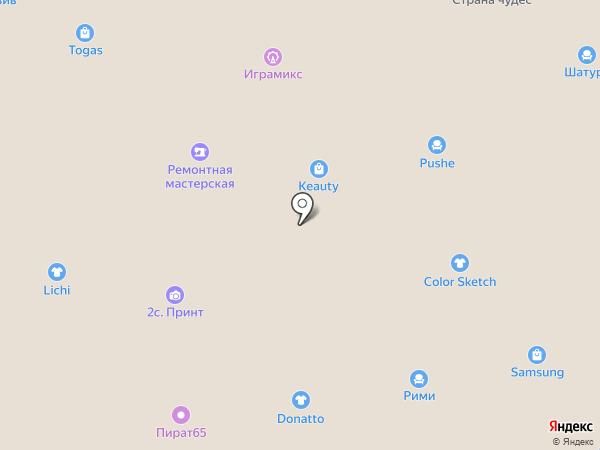 Дельта+ на карте Южно-Сахалинска