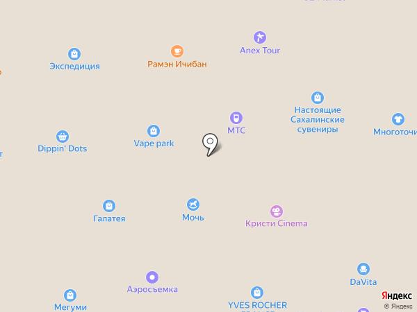 Самый Лучший Кинотеатр на карте Южно-Сахалинска