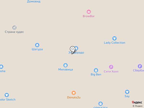 Сити суши на карте Южно-Сахалинска