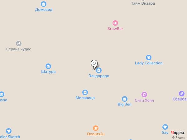 Билайн на карте Южно-Сахалинска