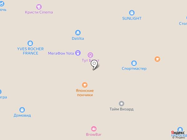 Diplomatoff на карте Южно-Сахалинска