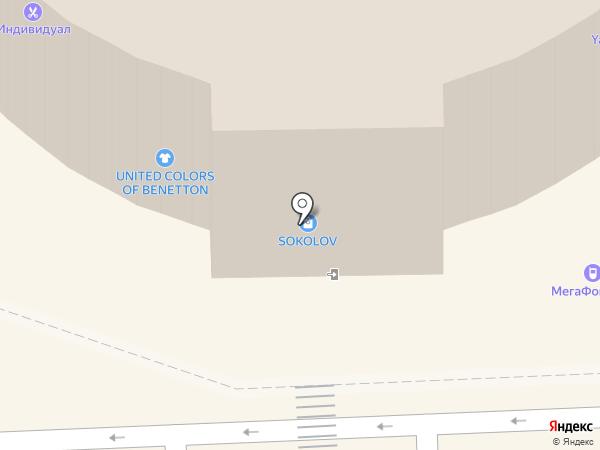 Burger CLUB на карте Южно-Сахалинска
