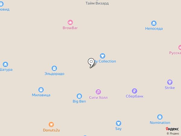 Swarovski на карте Южно-Сахалинска