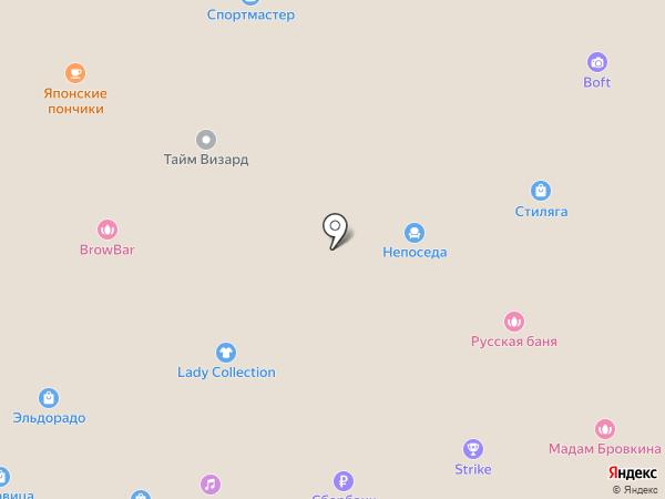 Алмаз-Холдинг на карте Южно-Сахалинска