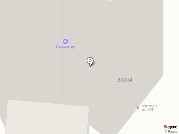 Грин Палас Люкс на карте Южно-Сахалинска