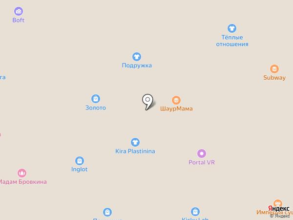 Мегуми на карте Южно-Сахалинска